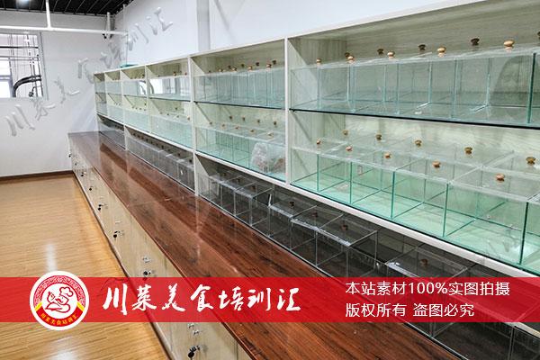 川菜美食培训汇教学场地-现捞香料配料房