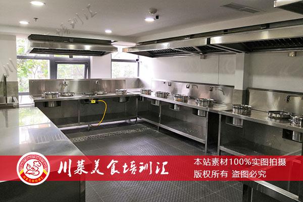 川菜美食培训汇教学场地-专业教学教室