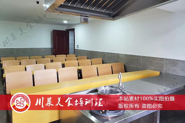 川菜美食培训汇教学场地-多媒体教学区
