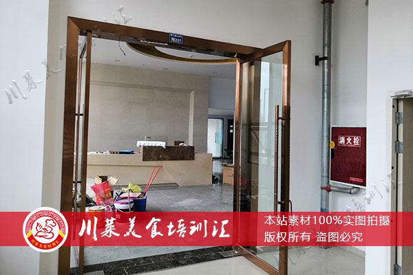 川菜美食培训汇教学场地-学校大门