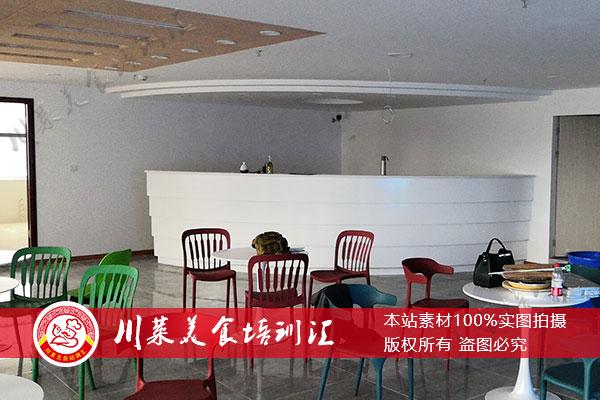 川菜美食培训汇教学场地-学员课件休息区